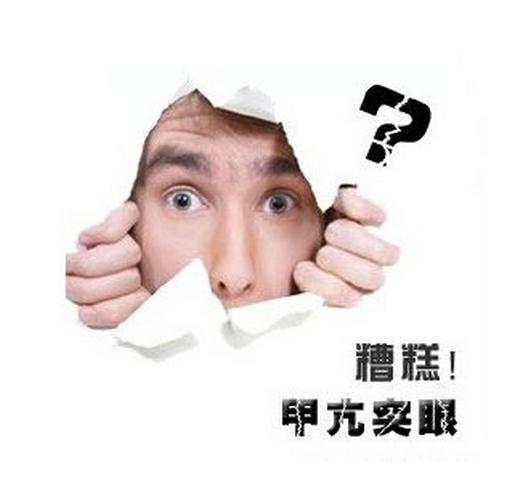 甲亢突眼能治愈吗,是早期症状吗,怎么治疗好?
