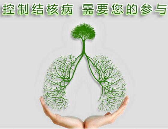 怎样预防肺结核,得病了怎么治疗?肺部疾病防治小常识