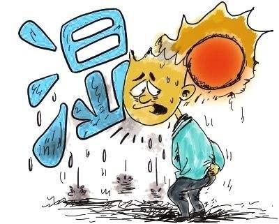 体内湿热的症状会在舌头上有哪些表现,吃什么药好的更快