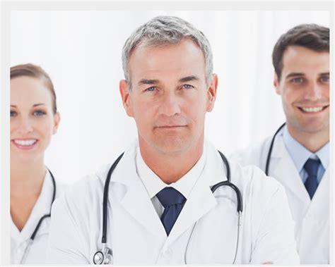 静脉炎的病因是什么?症状有哪些?