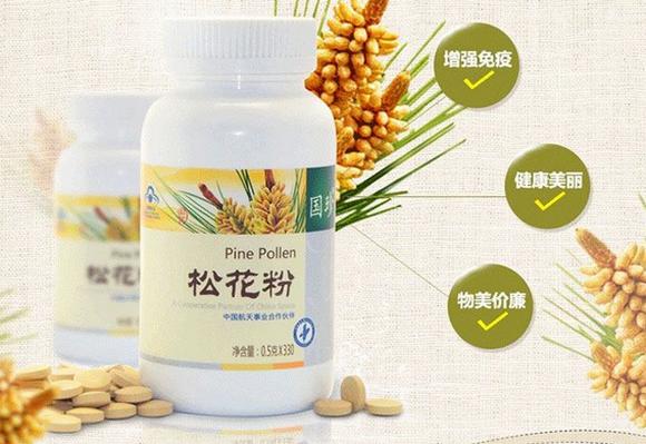 国珍松花粉的功效与作用,有何疗效,它与蛋白质粉哪个好?