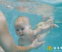 婴儿游泳的好处以及坏处