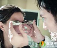 眼部排毒手法