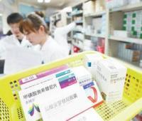 人民日报追踪药品降价:救命药,进了医保更要用好