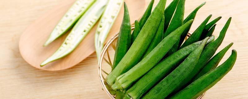 蒸秋葵或煮美味的秋葵多长时间